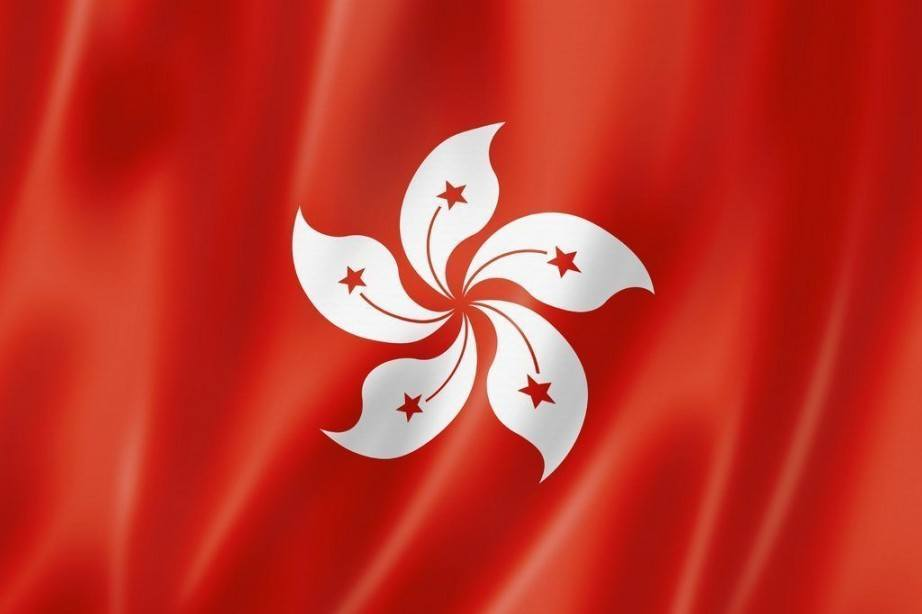 flag_what_to_do_in_Hong_Kong
