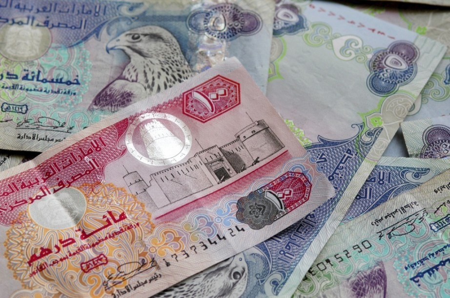dirham_notes_currency_used_in_the_UAE