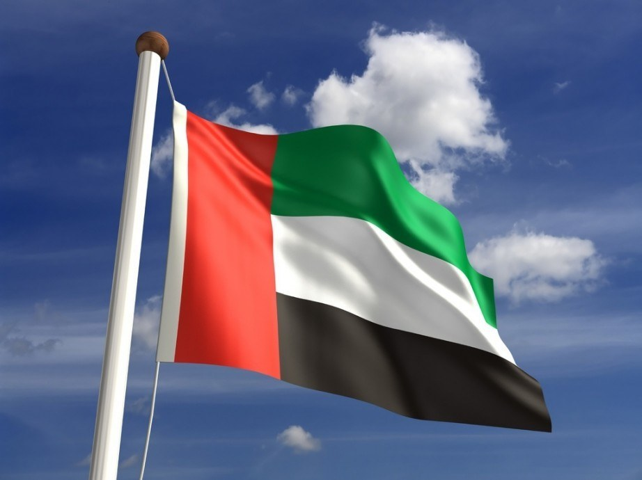 flag_united_arab_emirates
