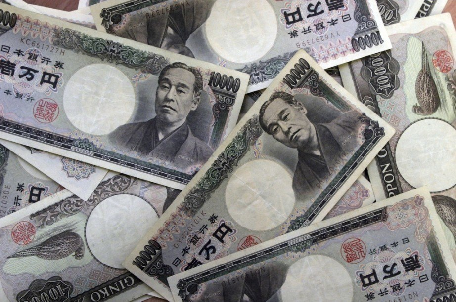 yen_notes_currency_used_in_japan