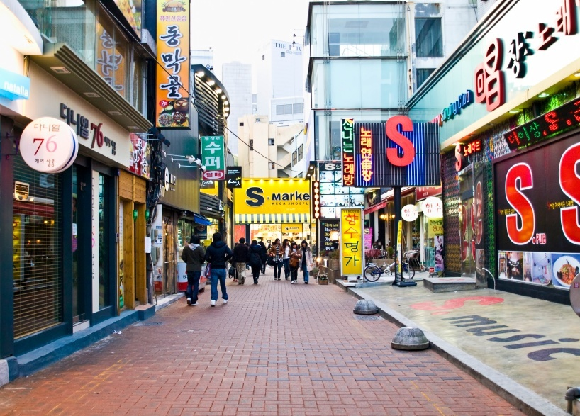 daegu south korea shopping street lights road