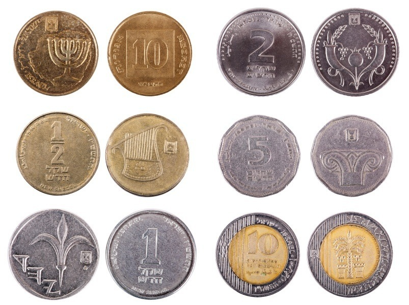 coins israeli shekel new silver copper