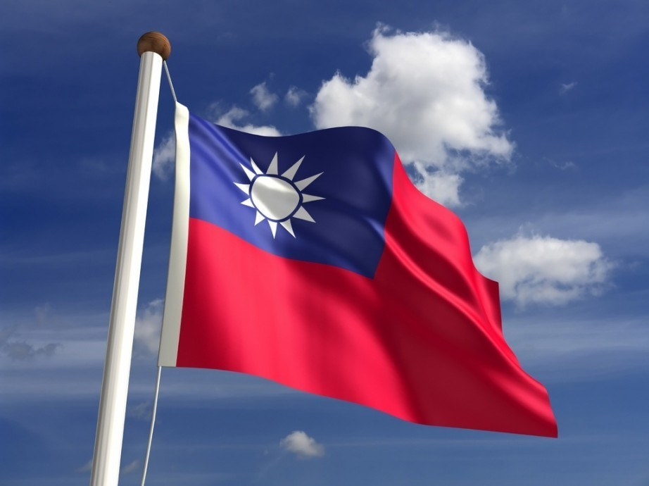 taiwan flag red blue sun