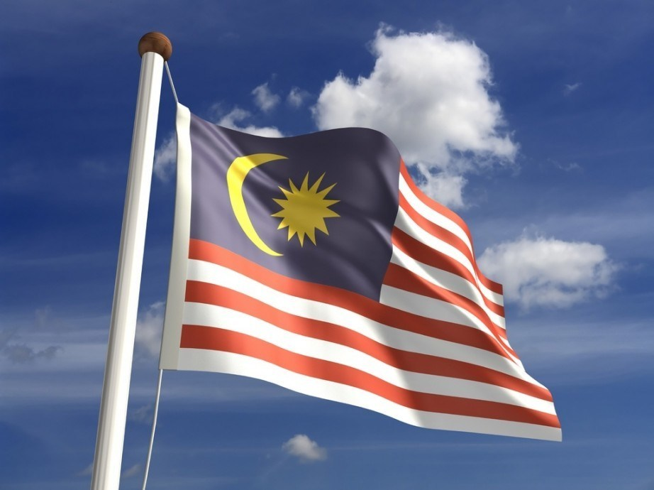 malaysia flag red white crescent moon blue sun