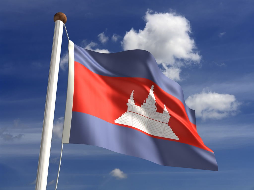 Cambodia First Flag