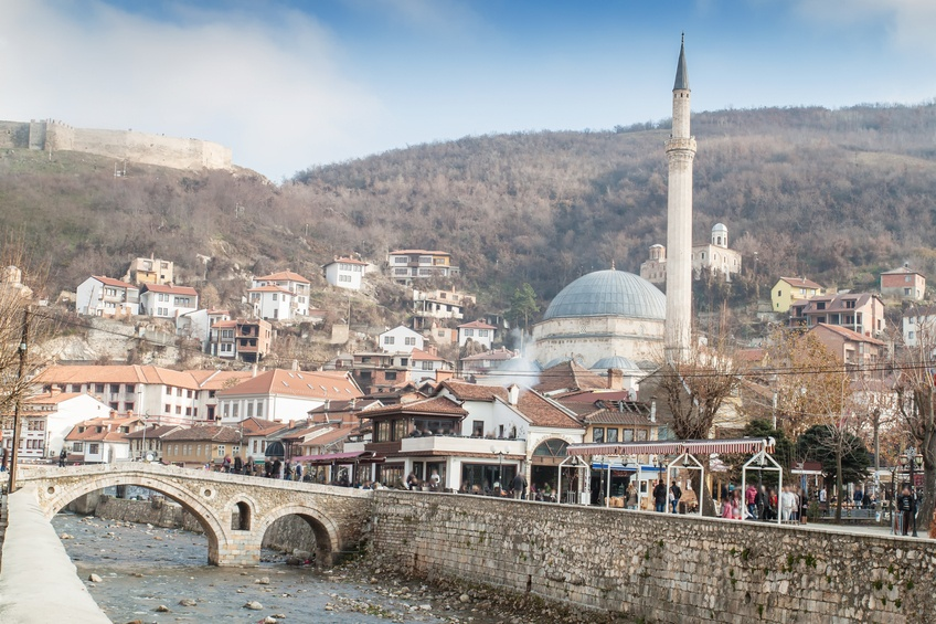 prizren mosque bridge architecture historical cultural