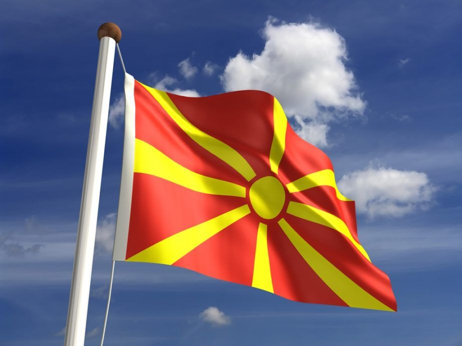 macedonia flag red yellow sun