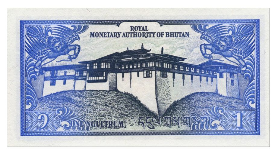bhutan currency bhutanese ngultrum money cash fort palace