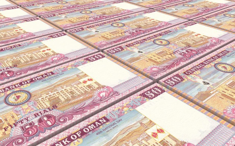 oman currency omani rial stack bills cash money