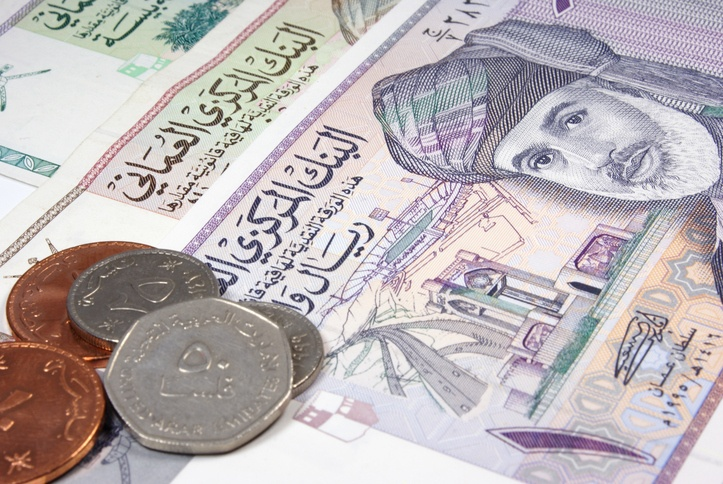 omani rial notes coins money cash sultan