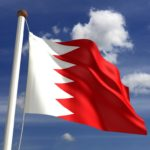 bahrain flag red white jagged waving