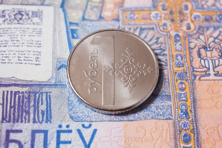belarusian ruble coin notes cash money