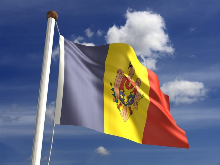 moldova flag red blue yellow coat arms
