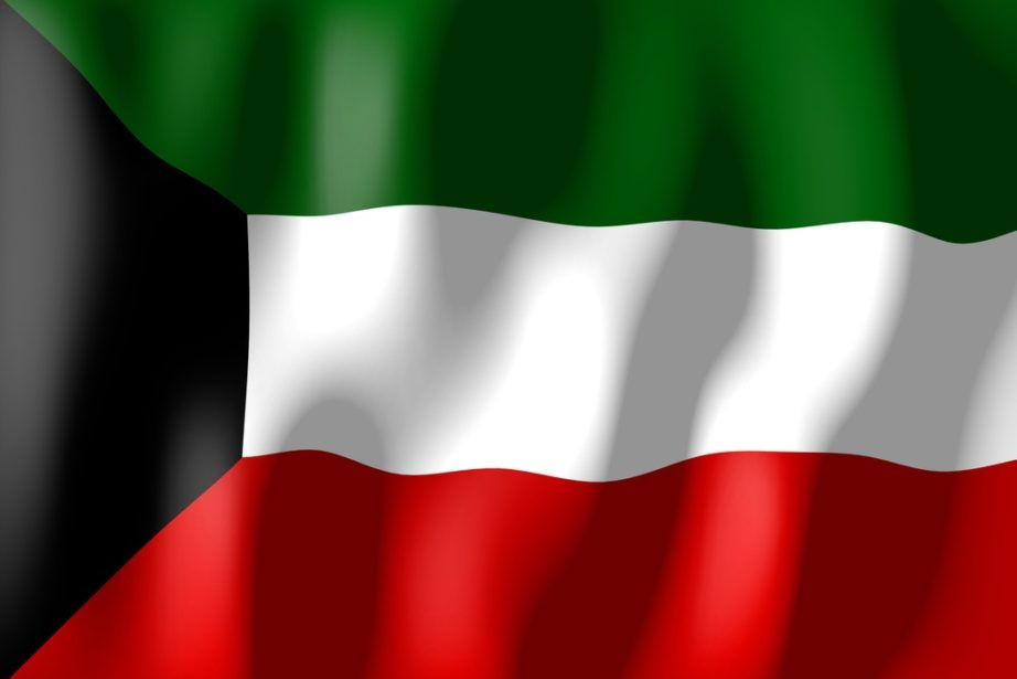 kuwait flag red white green black pan arab