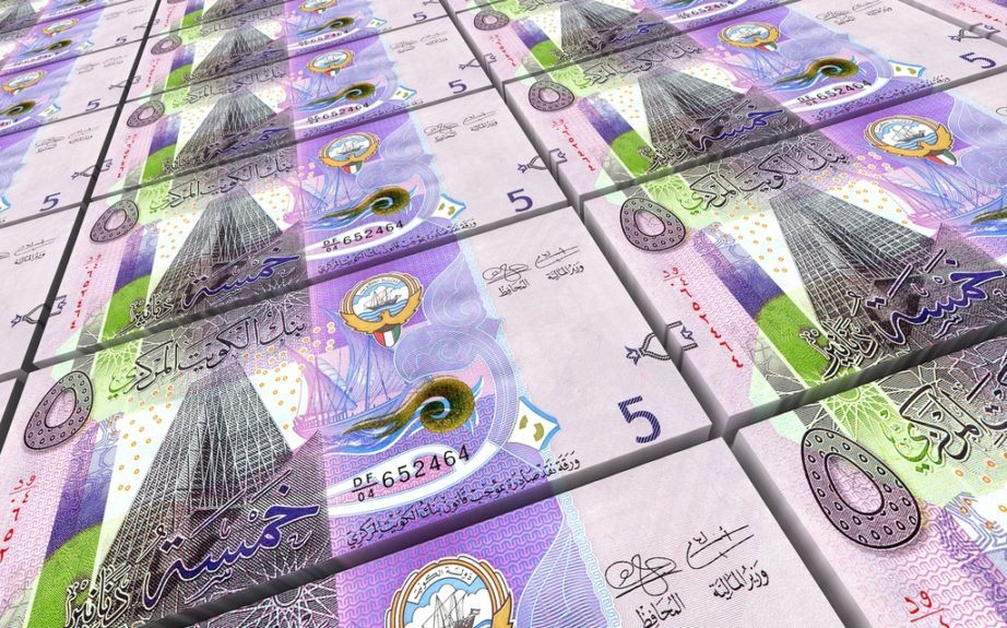 kuwaiti dinar kuwait currency KWD money stack bills notes