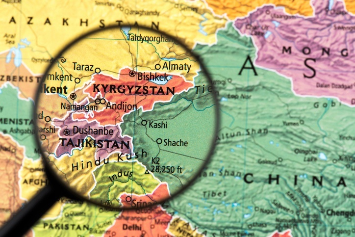 kyrgyzstan map tajikistan central asia magnifying glass